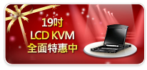 LCD_KVM_Products-edm.html