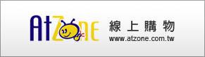 www.atzone.com.tw