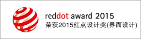 Red_Dot_Award_Winning_User_Interface-Red%20Dot%20Award%20Winning%20User%20Interface.html