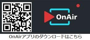 OnAirapp_dl