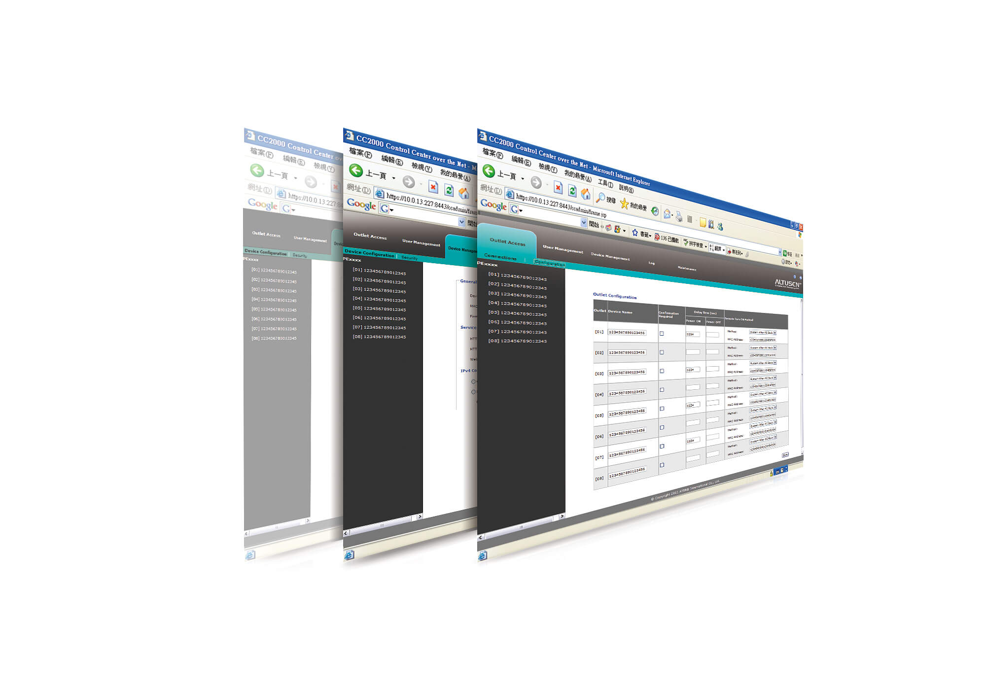 Energy & DCIM Management Web GUI