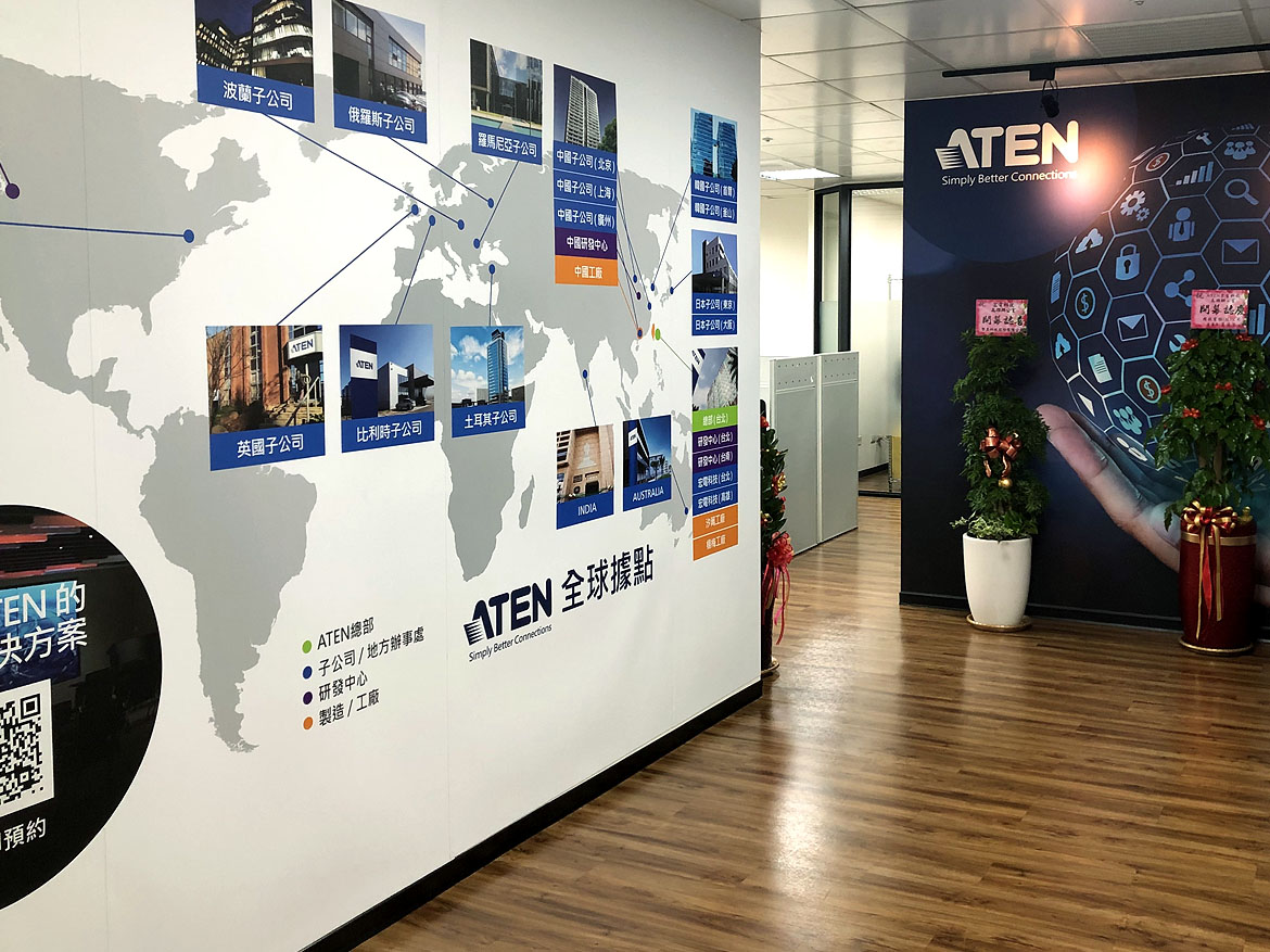 ATEN_Showroom_Taiwan